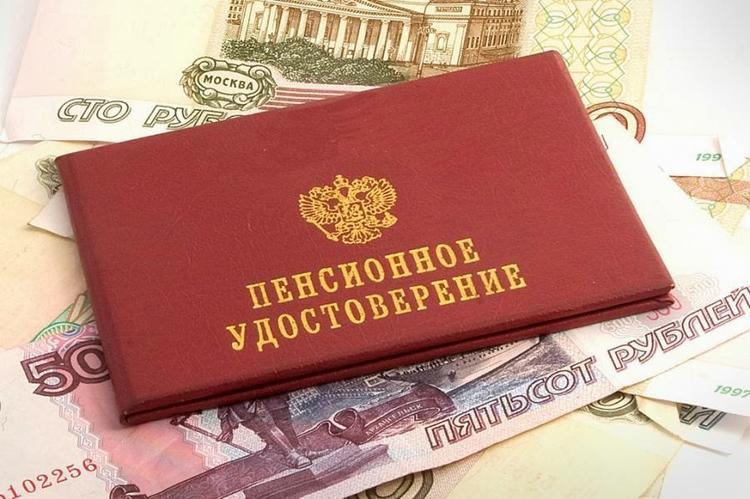 В Совете Федерации опровергли информацию о лишении пенсий богатых пенсионеров