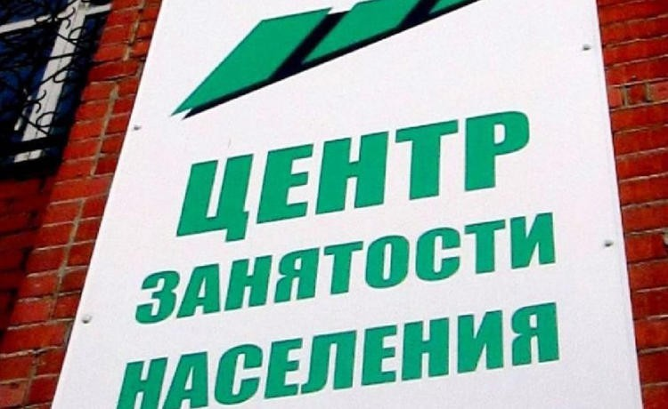 Нетрудоспособным россиянам пригрозили «любой» работой