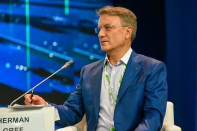 Сбербанк направит на дивиденды по итогам 2018 года рекордные 361,4 млрд рублей