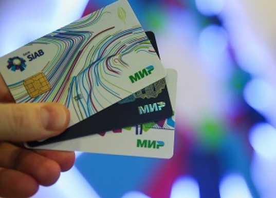 Детские пособия с 2020 года будут перечислять только на банковские карты «Мир»