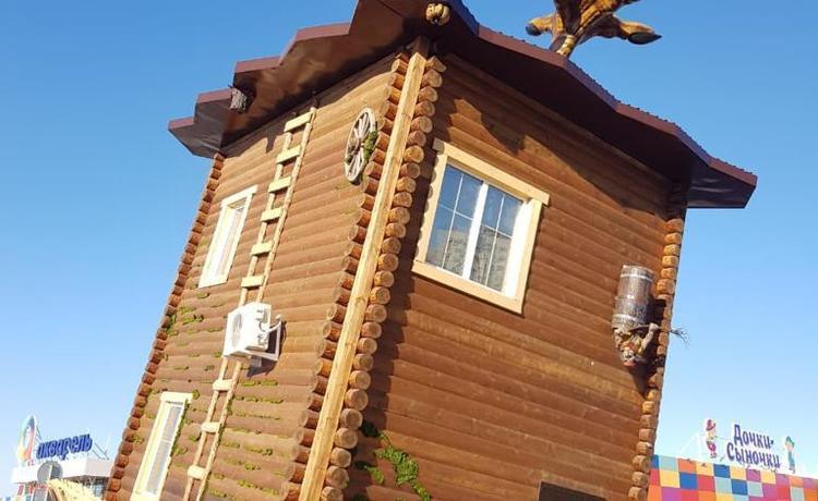Перевернутая «Избушка на курьих ножках» в Тольятти – как познакомить ребенка со сказками