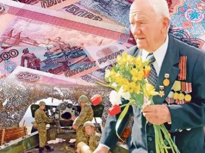 Путин подписал указ о ежегодной выплате ветеранам ВОВ