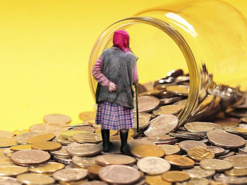 Перечень лиц, которым с 1 апреля 2019 на 2% повысили социальные пенсии