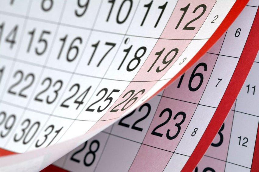 30 апреля 2019 года — выходной или рабочий день в России