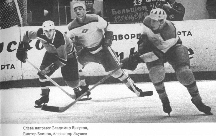 Смерть в 22 года: неразгаданная трагедия хоккеиста Виктора Блинова