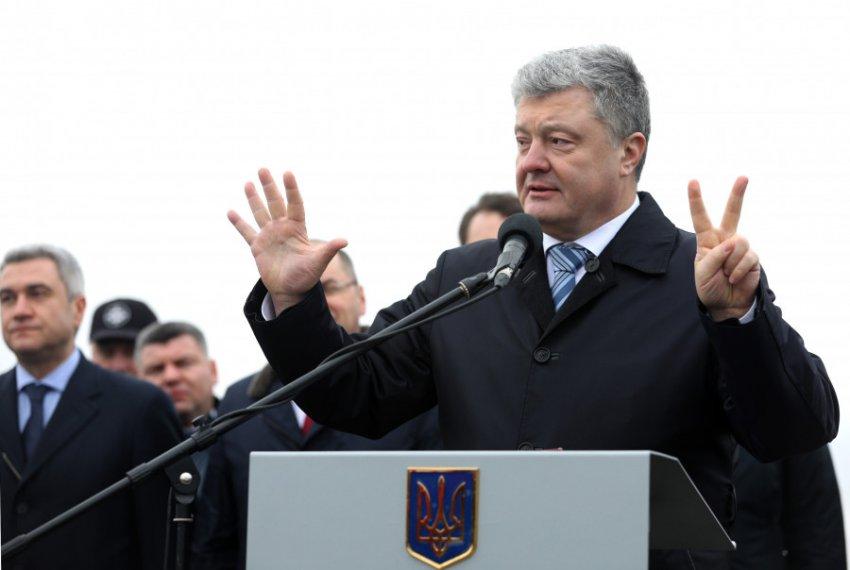 Россия зеркально ответила на санкции со стороны Украины