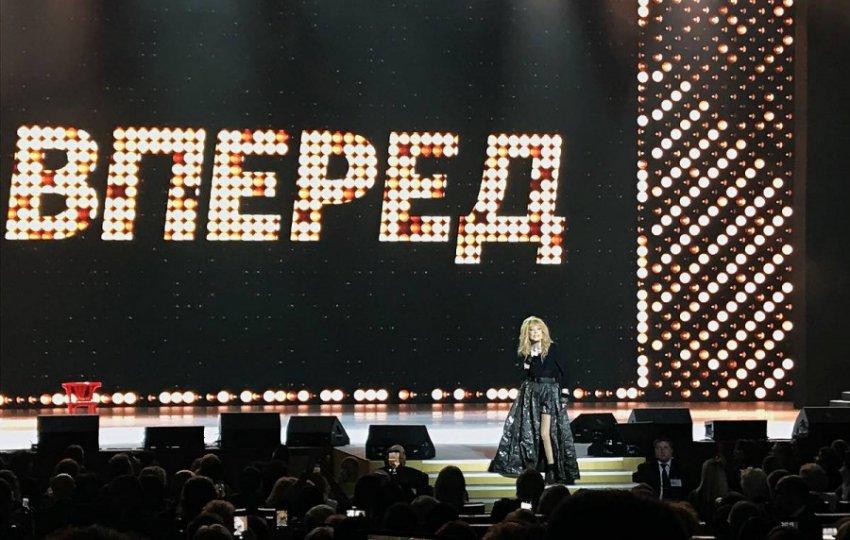 Как Пугачева отметила юбилей?