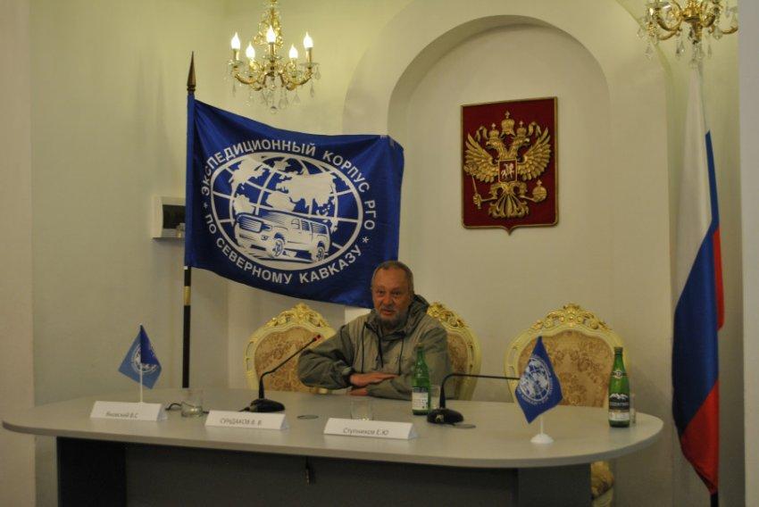 Итоги Первой Кавказской этнографической экспедиции подвели в Пятигорске