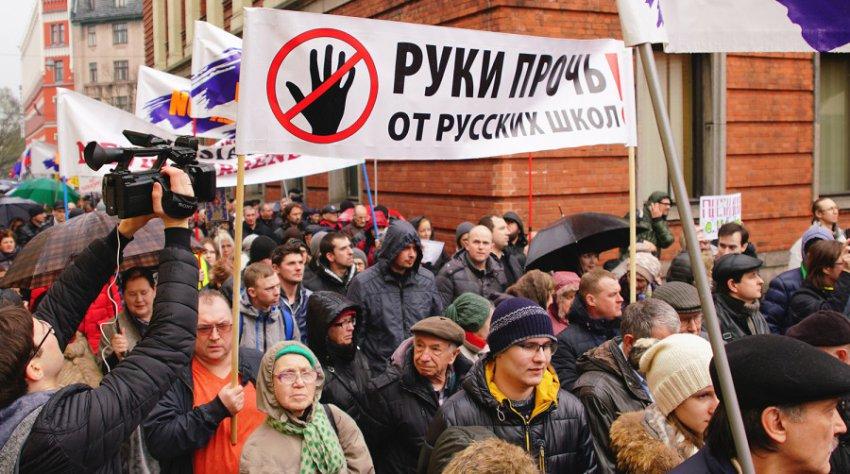 В Латвии вступил в силу запрет на русский язык в вузах, школах и детсадах