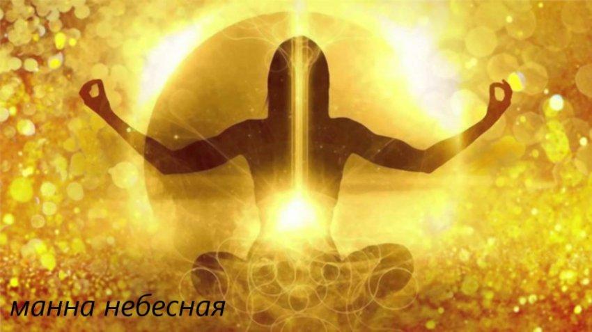 Астролог Жанна Каськова назвала знаки Зодиака, на которых в мае обрушится дождь изобилия