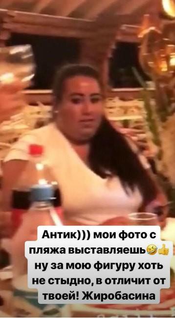 Ксения Бородина резко ответила антифанатам