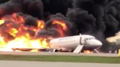 Акции «Аэрофлота» упали на 3,3% после катастрофы SSJ-100 в Шереметьево