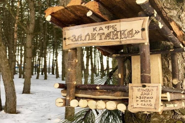 Под Ростовом открылось кафе «Залетайка»