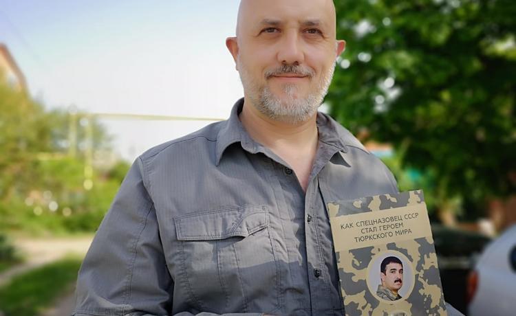 Военный журналист Евгений Михайлов презентовал книгу о военном герое Ибаде Гусейнове