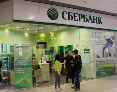 Сбербанк накануне Дня Победы поднимает ставку розничного вклада в рублях