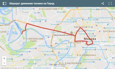 Схема движения техники на Параде 9 мая 2019 в Москве