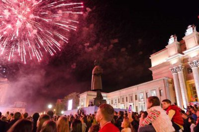 Как Москва отметит День Победы