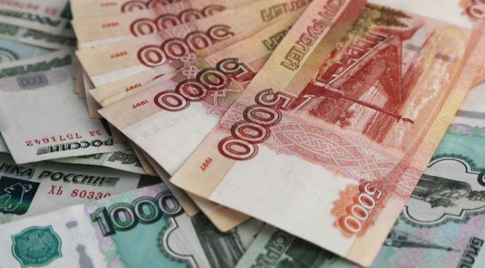 Какая будет индексация заработной платы в 2020 году в России?