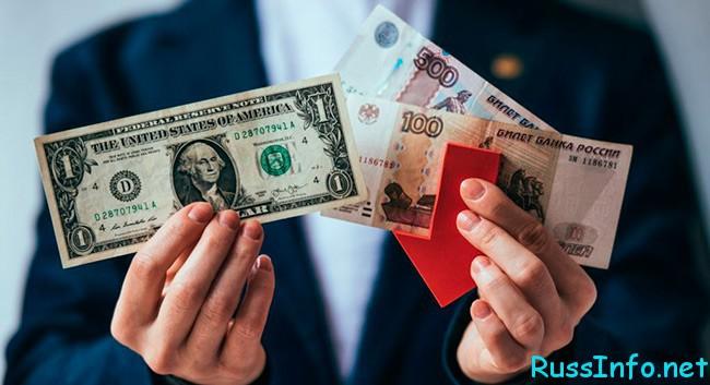 Последние новости о прогнозе кризиса 2020 в России