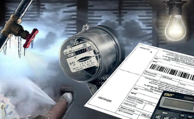 Расчет оплаты за отопление в многоквартирном доме могут изменить