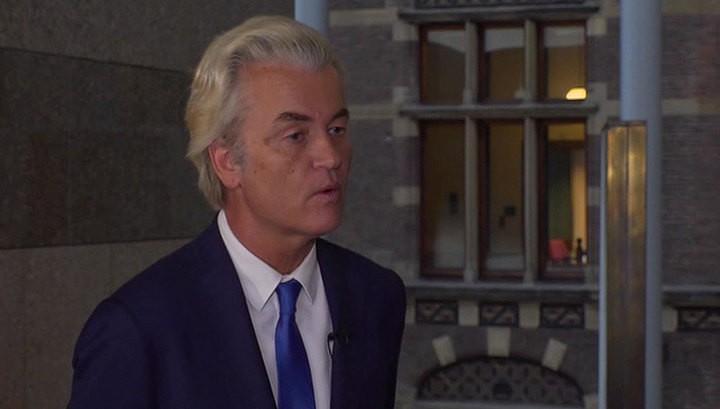 Нидерланды заявили о готовности выйти из Евросоюза
