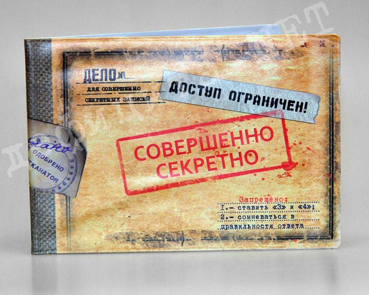 Под грифом секретно: самые страшные трагедии в СССР, о которых молчали десятилетиями