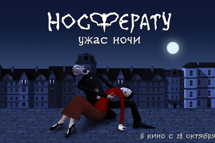Очередной пример бездарных русских киноделов.
