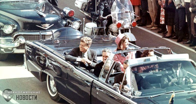 Тайна пропавшего мозга убитого президента США Джона Кеннеди