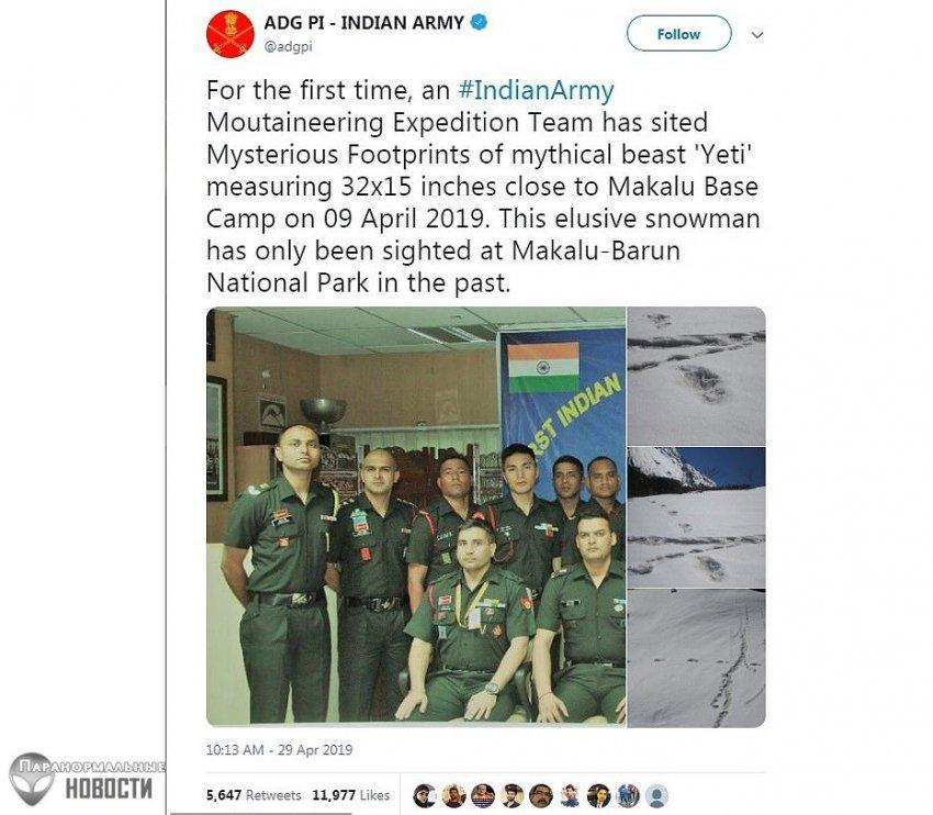 Индийские военные наткнулись на огромные следы йети