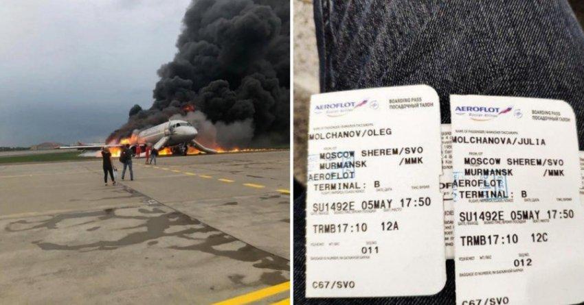 """Выживший пассажир SSJ-100 рассказал, что творилось в салоне горящего лайнера: """"Ор стоял , орали все"""""""