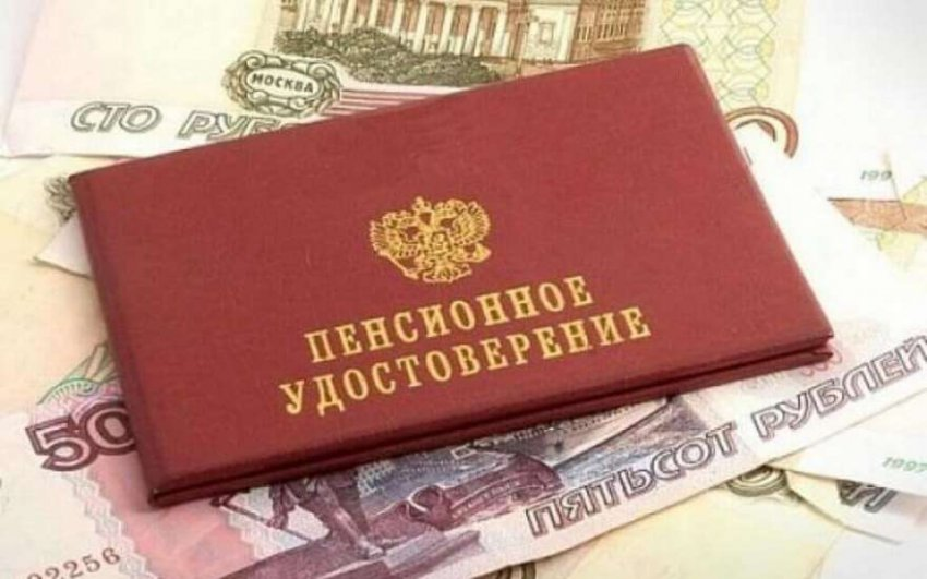 Новые условия будущим пенсионерам выдвинул ПФР