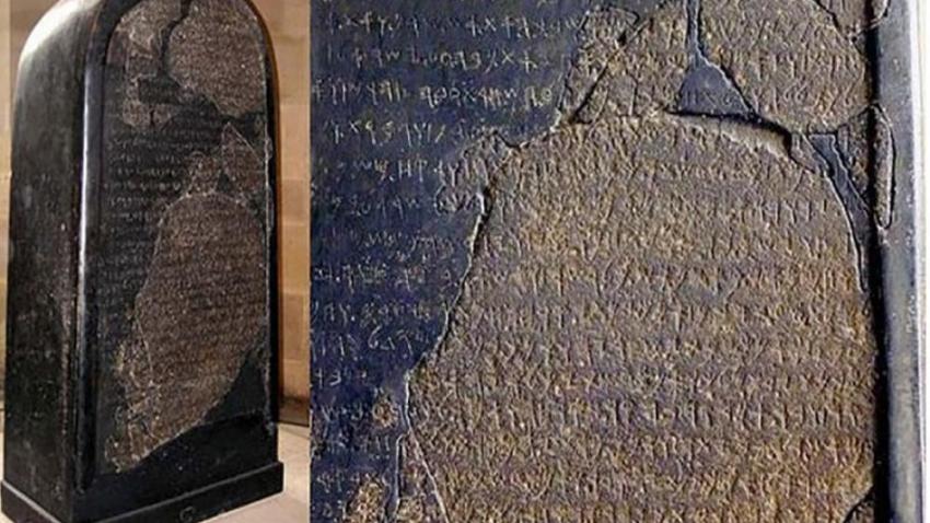 Библия возрастом 3 тысячи лет: обнаружен древний камень с высеченными библейскими мотивами