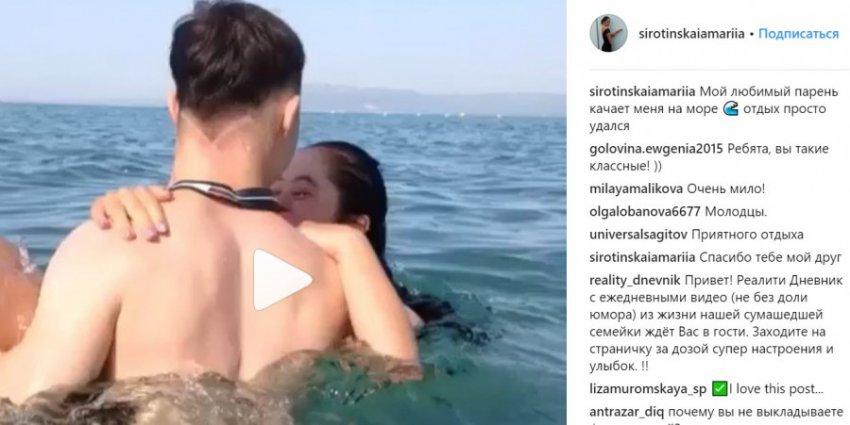 """""""Особенная"""" дочь Ирины Хакамады встречается с актёром"""