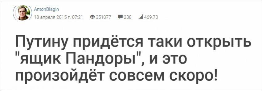 Путин просто обязан одержать сокрушительную победу над Западом в информационной войне!