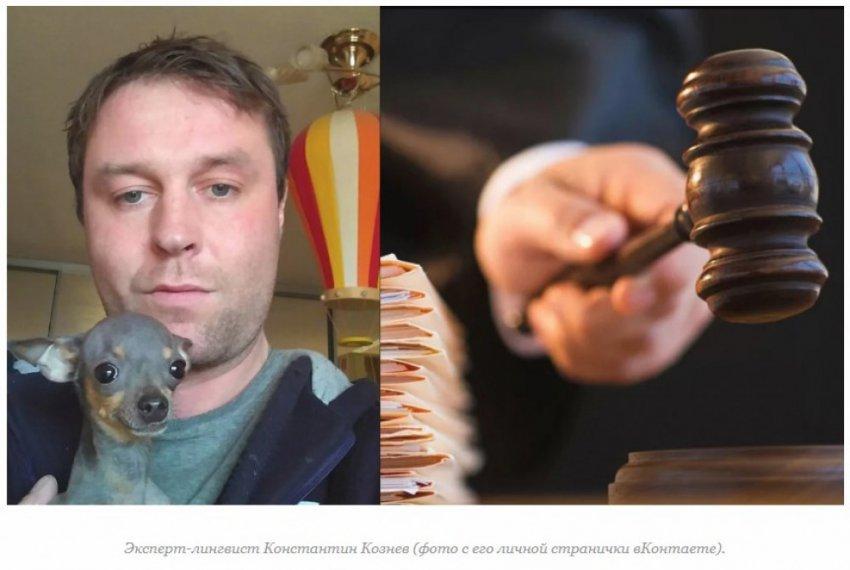 Судья соблюла букву закона, но при этом обнажила порочную избирательность российской судебной системы...