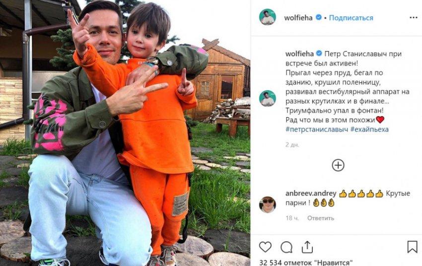 Пятилетний сын Стаса Пьехи растёт его копией