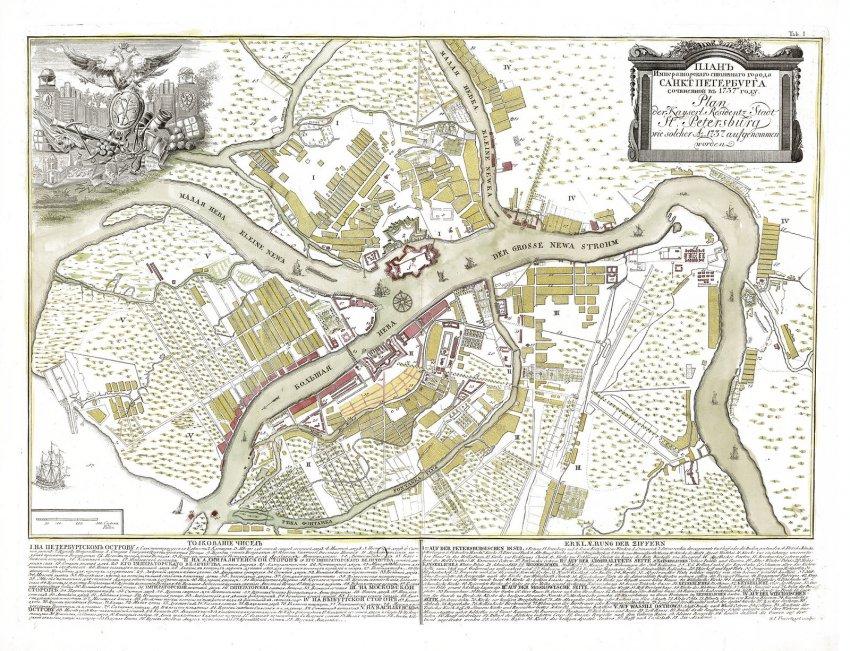 Карты Санкт-Петербурга и его окрестностей XVII - XVIII века