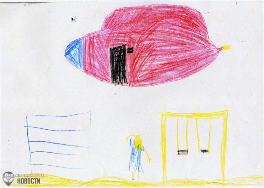 Инцидент с инопланетянами возле школы Ариэль в Зимбабве в 1994 году