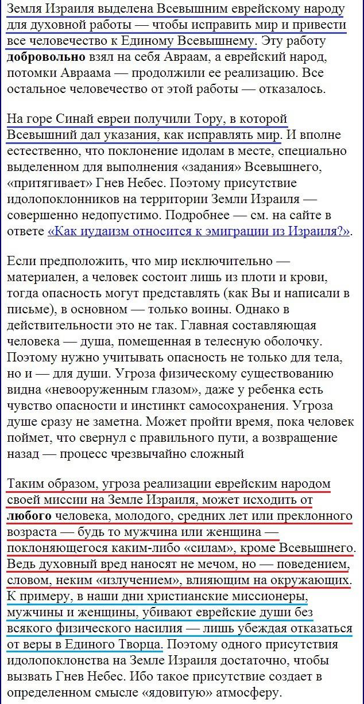 Развязка наступит скоро, ещё при жизни Путина...