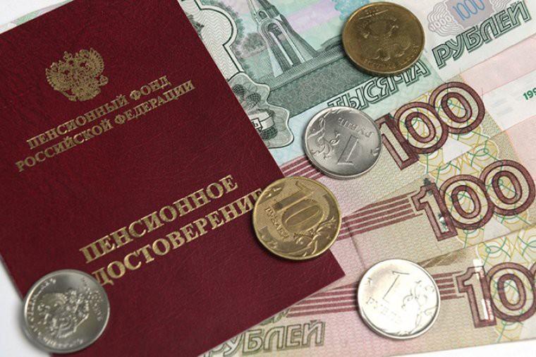 Петербуржцы предпенсионного возраста получат право на бесплатную юрпомощь
