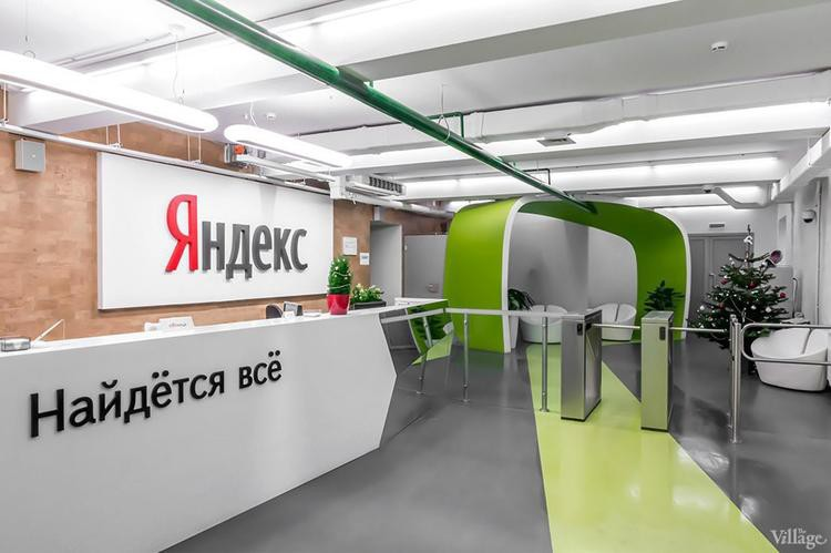 Правительство защитит Яндекс от нападок силовиков