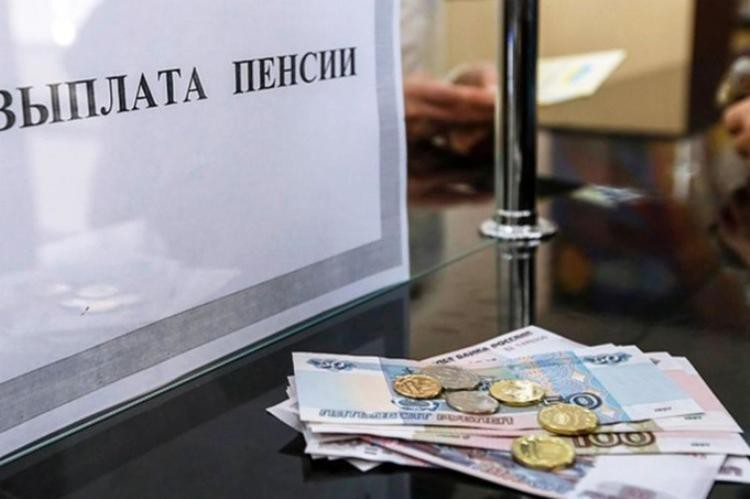 Будут ли возобновлены выплаты пенсий на Донбассе?