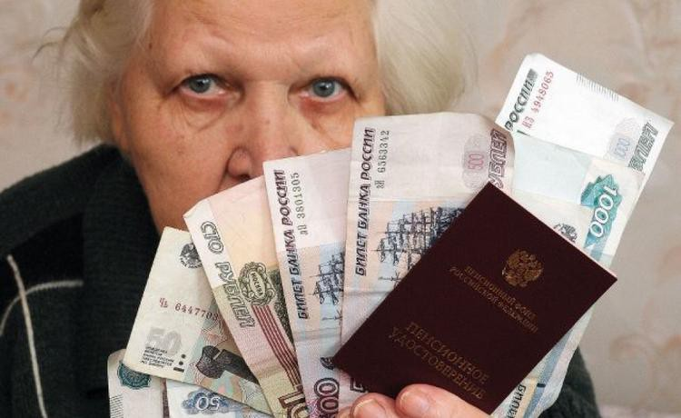 За последние 15 лет правила начиления пенсий поменялись 6 раз - «Левада-центр» провел опрос россиян по поводу пенсий