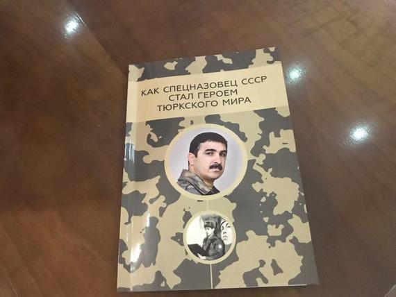 В Баку представили книгу Евгения Михайлова о том, как Азейбарджан был спасен от катастрофы