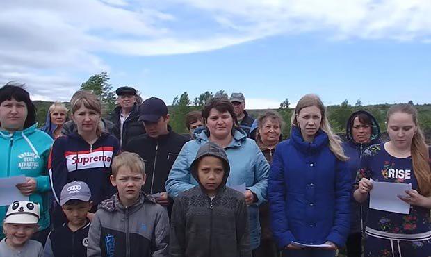 Жители Киселёвска с Кузбасса попросили убежища в Канаде из-за плохой экологии