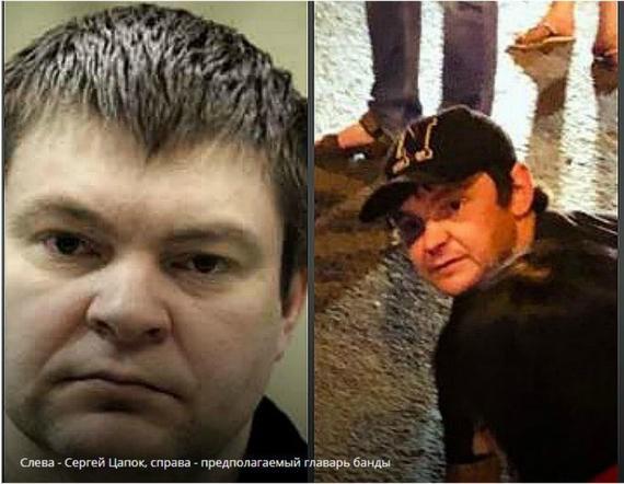 91% людей опознали «погибшего» убийцу Сергея Цапка в свежем фото с места ДТП в Сочи