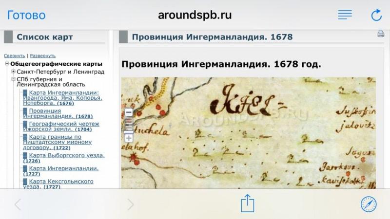 Летописный Киев, где ты?