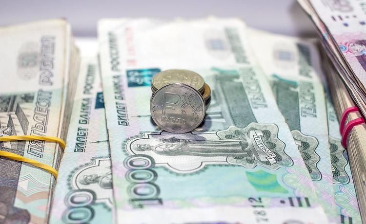 Россиянка унесла из банка 25 миллионов в сумочке и бесследно пропала - в Сети ее уже сделали звездой