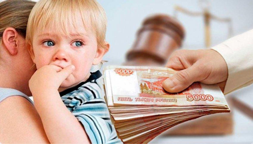 В России хотят ввести новый вид алиментов