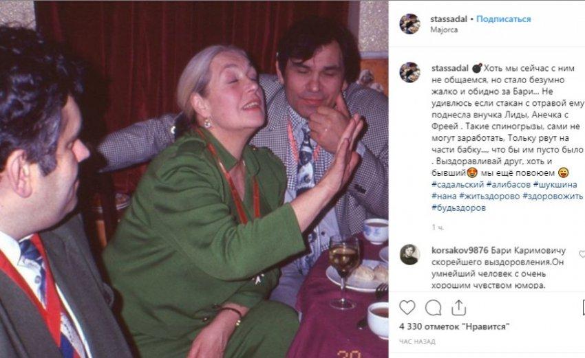 Стас Садальский: Не удивлюсь, если стакан с отравой Алибасову преподнесла внучка Лиды
